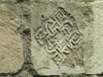 SX07721 Artwork carved into wall.jpg
